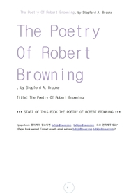 로버트 브라우닝의 시.The Poetry Of Robert Browning, by Stopford A. Brooke