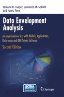 [해외]Data Envelopment Analysis