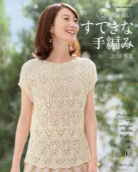 http://www.kyobobook.co.kr/product/detailViewEng.laf?mallGb=JAP&ejkGb=JNT&barcode=9784529057790&orderClick=t1g