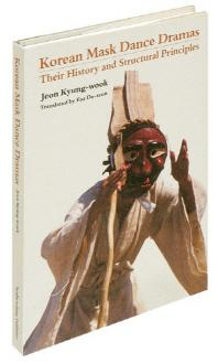 Korean Mask Dance Dramas :Their History and Structural Principles(양장본 HardCover)