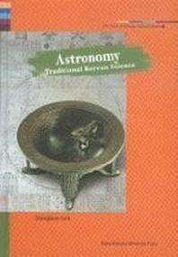 Astronomy(양장본 HardCover)