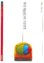 휴먼 네트워크와 기업경영(SERI 연구에세이 34)