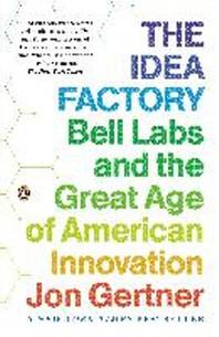 [해외]The Idea Factory