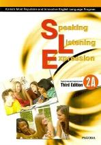 SLE 2A(3판)(CD1장포함)(Paperback)