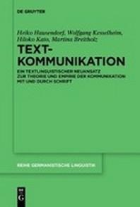 [해외]Textkommunikation