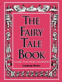 The Fairy Tale Book(페어리 테일 북)(MP3CD1장포함)