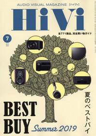 하이비 HIVI 2019.07