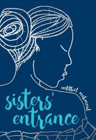 [해외]Sisters' Entrance (Paperback)