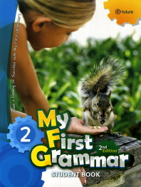 My First Grammar. 2(2��)
