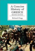 Concise History of Greece, 2/E