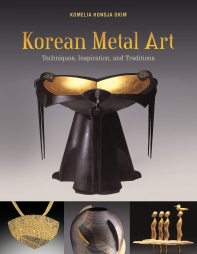[해외]Korean Metal Art
