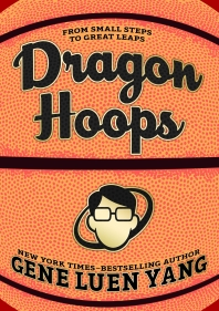 [해외]Dragon Hoops