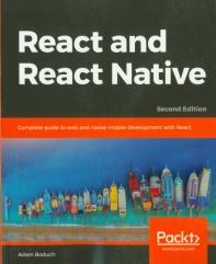 [보유]React and React Native