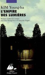 L''Empire des Lumieres