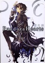 [해외]PANDORA HEARTS   2