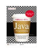 JAVA PROGRAMMING(이클립스로 배우는)(CD1장포함)(Beginner's Guides 1)