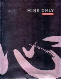 Mind Only