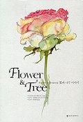 FLOWER & TREE:세상에서 가장 아름다운 꽃과 나무이야기