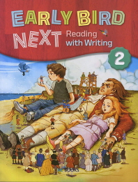 Early Bird Next Reading with Writing. 2(CD1������)