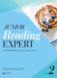 Junior Reading Expert Level 2(주니어 리딩 엑스퍼트)(개정판)