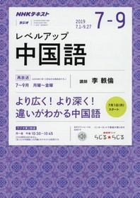 http://www.kyobobook.co.kr/product/detailViewEng.laf?mallGb=JAP&ejkGb=JNT&barcode=4910094370797∨derClick=t1g