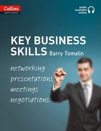 [해외]Key Business Skills