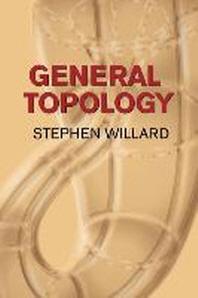 [해외]General Topology