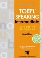 HACKERS TOEFL SPEAKING INTERMEDIATE(iBT)