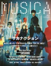 MUSICA(ムジカ) 2019.07