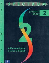 Spectrum 2(Students Book)