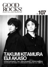 GOOD ROCKS! GOOD CULTURE MAGAZINE VOL.107