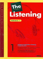 The Listening 1(TAPE)