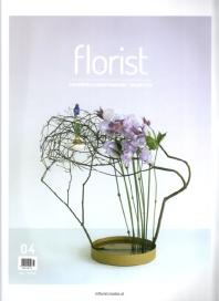 플로리스트(Florist)(2021년 4월호)