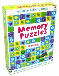 기억력퍼즐(양면카드 50장 + 마커펜 1개)(어스본 두들스)(Usborne Activity Card)(퍼즐)