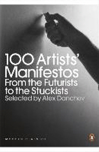 [해외]100 Artists' Manifestos