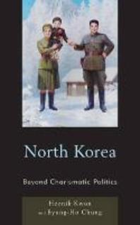 [해외]North Korea (Hardcover)