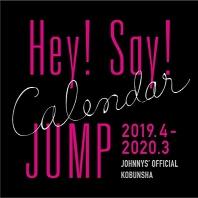 Hey! Say! JUMP カレンダ- 2019.4 - 2020.3