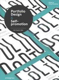 [해외]Portfolio Design & Self-Promotion