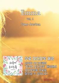 오디오북과 함께 보는, Emma 엠마 Vol. 1 (영어 원서)