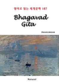 Bhagavad Gita (영어로 읽는 세계문학 187)