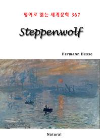 Steppenwolf (영어로 읽는 세계문학 367)