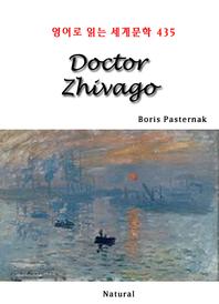Doctor Zhivago (영어로 읽는 세계문학 435)