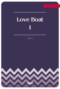 Love Boat. 1