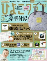 http://www.kyobobook.co.kr/product/detailViewEng.laf?mallGb=JAP&ejkGb=JNT&barcode=4910177010800&orderClick=t1g