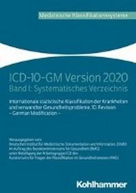 [해외]ICD-10-GM Version 2020