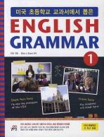 ENGLISH GRAMMAR. 1