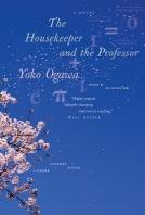 [보유]The Housekeeper and the Professor (Paperback)