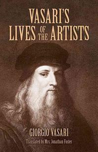 [해외]Vasari's Lives of the Artists