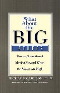 [해외]What about the Big Stuff? (Paperback)