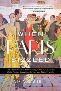 [해외]When Paris Sizzled